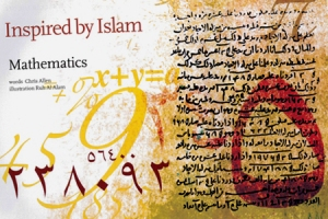 issue3_inspired_by_islam_mathematics